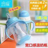 嬰兒奶瓶寬口防摔帶吸管手柄初生兒寶寶寬口徑塑料喝水感溫奶瓶