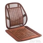 坐墊靠墊一體夏季透氣麻將涼席椅子墊涼墊單片辦公室學生座墊汽車 ATF 喜迎新春