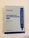 澳洲EAORON (白面膜)一盒五片裝 100%保證正貨