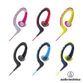 [富廉網] 鐵三角 ATH-SPORT1 防水運動型專用耳掛耳塞式耳機