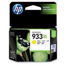 【奇奇文具】【HP 墨水匣】CN056AA #933XL黃色原廠墨水匣