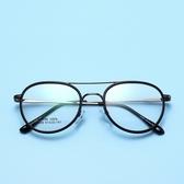 鏡架(橢圓框)-復古潮流熱銷精選男女平光眼鏡5色73oe52【巴黎精品】