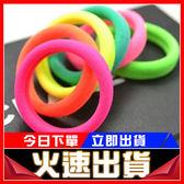 [24H 現貨快出] 韓國 爆款 螢光 髮圈 流行 無接縫 新款 糖果色 髮圈