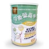 【良食生活】均衡營養素850g■無麥芽糊精■奶素■含乳清蛋白