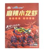 1B7B【魚大俠】SP089柳伍麻辣小龍蝦(固形物500g/含湯750g/盒)