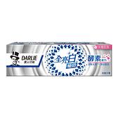 黑人全亮白極緻酵素淡雅花香牙膏120g【愛買】