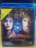 影音專賣店-Q00-115-正版BD【天使聖物 骸骨之城】-藍光電影