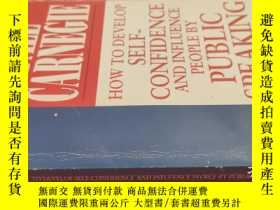 二手書博民逛書店【英文原版】How罕見to Develop self-Confidence and Influence Peopl