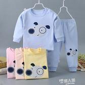 嬰兒純棉套裝衛生衣衛生褲男寶寶女內衣0 新生1 幼兒2 歲3 長袖兒童睡衣服9 號潮人館