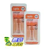 [COSCO代購] W123360 UPIS PPSU 奶瓶 300 毫升 2 入