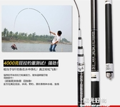 釣竿魚竿日本進口碳素超輕超硬釣魚竿台釣竿手竿28調魚竿漁具 陽光好物NMS