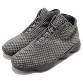 【五折特賣】Nike Jordan Horizon AJ13鞋底 灰色 喬丹 飛人 男鞋 籃球鞋【PUMP306】 823581-003