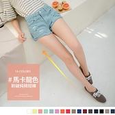 《BA1464-》色破損造型翹臀多色牛仔短褲 OB嚴選--適 XS~XL