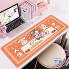 勵志文字鼠標墊個性創意鍵盤墊筆記本電腦游戲辦公滑鼠墊【英賽德3C數碼館】