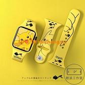 表帶卡通可愛蘋果手表6表帶iwatch4/5代皮卡丘se手表帶1/2/3代