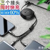 传输线三合一充電線器手機快充多頭通用車載蘋果多功能安卓伸縮多用 js6581『科炫3C』
