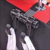 ♚MY COLOR♚車用椅背雙掛鉤 座椅 車內 多用途 不鏽鋼 置物 車用掛勾  靠背 超市 購物【Q207】