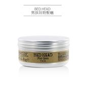 TIGI BED HEAD 男孩玩物髮蠟 80g 塑型蠟 髮泥【PQ 美妝】