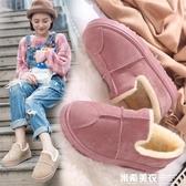 棉鞋女冬季學生麵包鞋女加絨短靴韓版百搭雪地靴女短筒平底裸靴子 米希美衣