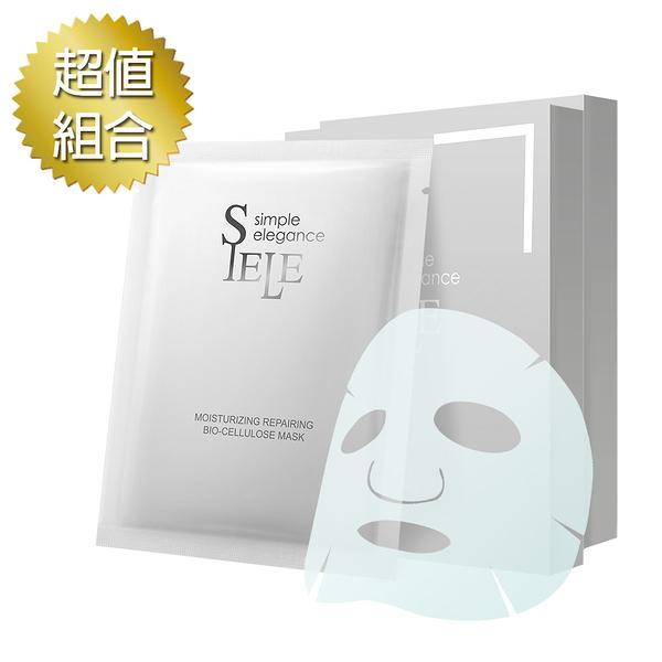 【買1送1】SIELE勻亮保濕修護生物纖維面膜(5片/盒)