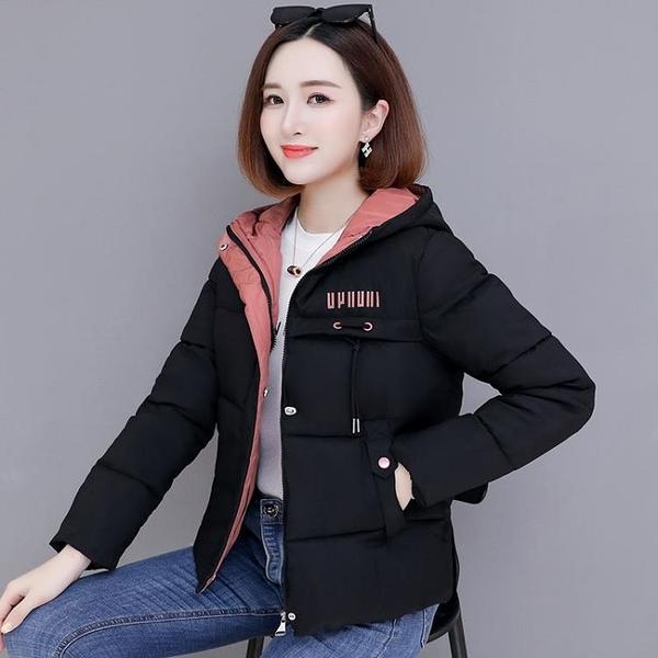 棉襖女短款2019新款韓版棉服冬季外套女裝寬鬆加厚小個子棉衣 黑色 M 80-100斤 酷男精品館