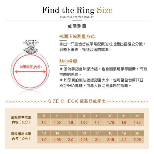 蘇菲亞SOPHIA - 小雛菊鑽石玫瑰金戒指