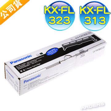 【免運】國際牌Panasonic KX-FAT90E 原廠雷射傳真機碳粉匣 (KX-FL313TW,KX-FL323TW)