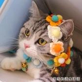 糖果花環寵物圍脖毛線假領鈴鐺脖圈可愛圣誕項圈英短美短貓咪飾品 居家物语