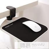 創意電腦手托架滑鼠板滑鼠墊護腕可旋轉臂托桌面鍵盤延長板家用辦公桌 4.4超級品牌日