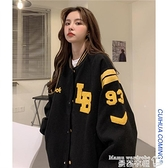 棒球外套 美式棒球服女春秋冬2021年新款韓版寬鬆加厚夾克外套女INS潮 曼慕