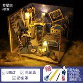 DIY小屋 娃娃小屋手工製作小房子模型別墅拼裝玩具建筑創意生日禮物男女生T 多色