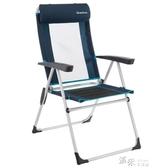 躺椅 戶外折疊椅便攜舒適折疊扶手椅子躺椅懶人椅透氣釣魚椅 【快速出貨】
