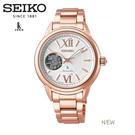 SEIKO LUKIA新款上市NEW廣告款機械時尚腕錶4R38-01W0K(SSA794J1) 玫瑰金34mm