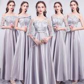 618年中慶【限時5折】 3色禮服伴娘服姐妹裙長袖年會晚禮服長款緞面畢業禮服-巴黎時尚