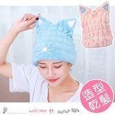 可愛貓耳珊瑚絨吸水乾髮帽 擦髮巾