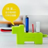 Design-Pie idog USB集線器USBHUB一拖四4口分線器創意可愛