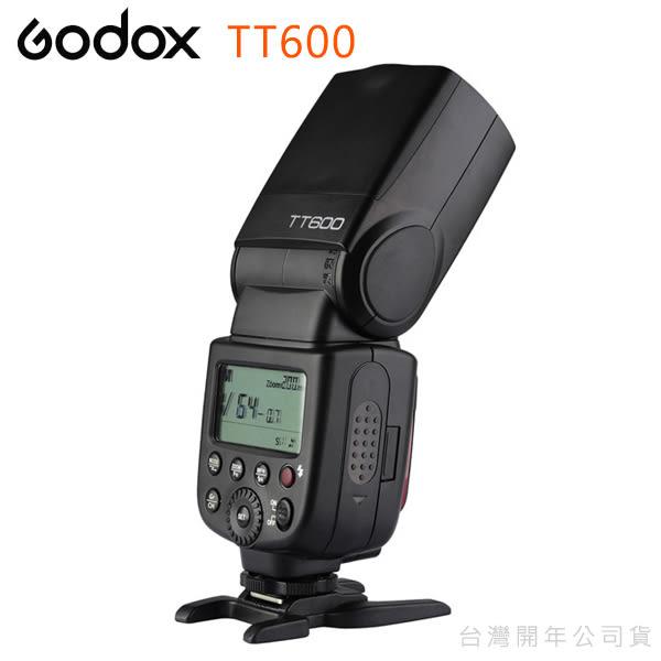 EGE 一番購】GODOX【TT600】經濟AA電池版機頂閃光燈 高速同步內建收發器 單點通用型可串TT685