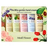 韓國 Medi Flower 秘密花園護手霜禮盒(50gx5入)【小三美日】聖誕禮盒 新年禮盒 送禮首選