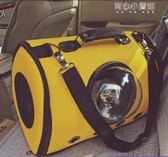 寵物背包 貓包太空寵物艙外帶包外出包貓箱子貓咪背包太空包寵物外出便攜包YYJ 育心小賣館