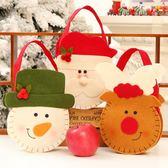 聖誕節禮品袋 平安夜蘋果禮盒兒童聖誕蘋果袋聖誕節禮物袋平安果包裝盒小手提袋 城市科技