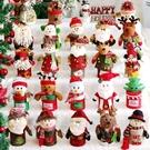 圣誕節禮品平安夜蘋果禮盒平安果包裝盒飾品禮物高檔創意糖果盒子   伊蘿鞋包  LX