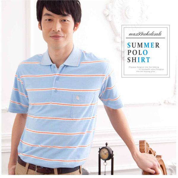 【大盤大】(P22671) 男 春夏 薄POLO衫 橫條紋棉衫 運動衫 有領 短袖 口袋棉衫 有加大尺碼