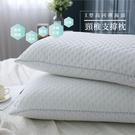 頸椎支撐枕 完美支撐  新型專利 X型記憶泡棉 MIT 台灣製造 BEST寢飾