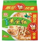 味王 巧食齋 素食麵 82g (5入)/袋【康鄰超市】