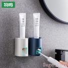 牙膏機 全自動擠牙膏神器家用壁掛式牙刷牙膏置物架創意放牙膏擠壓器兒童 suger