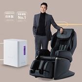 FUJIIRYOKI日本製 5D-Ai 睿智按摩椅|富士醫療器 JP-2000