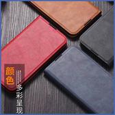 小米 紅米7 紅米Note7 隱形磁扣皮套 手機皮套 掀蓋殼 插卡 支架 皮套 保護套