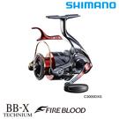 漁拓釣具 SHIMANO 19 BBX TECHNIUM FB C3000DXG 熱血版 [紡車捲線器]