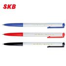 SKB IB-100 自動原子筆(0.5mm) 12支 / 打