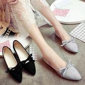 包頭涼鞋夏季新款平底包頭女韓版淺口平跟尖頭zipper軟妹單鞋 mc8330『東京衣社』